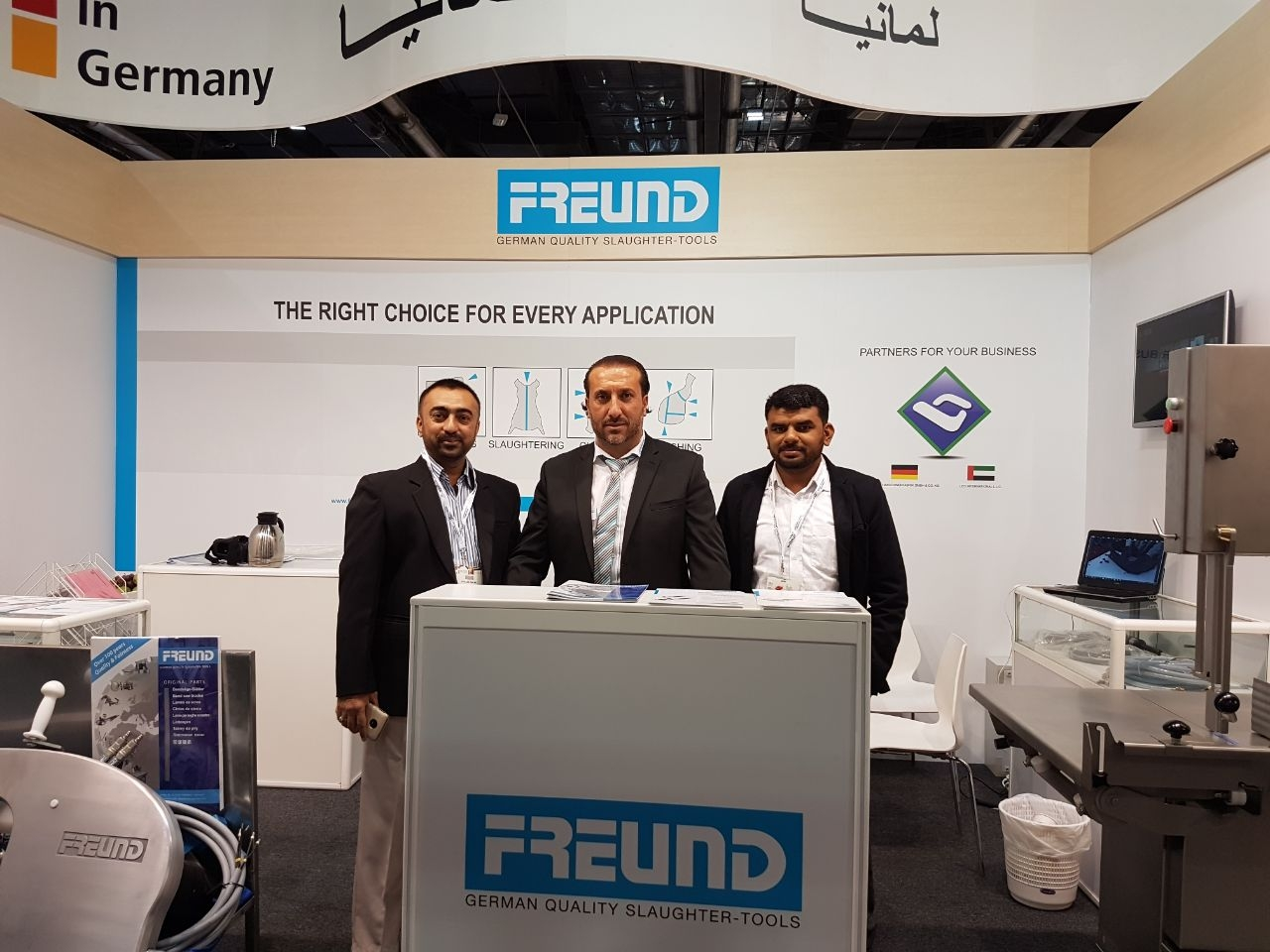 Gulfood Manufacturing 2017 in Dubai